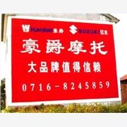 提供服务无452.21湖南墙体广告