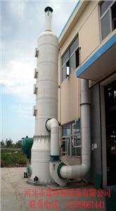 供应酸雾洗涤喷淋塔废气净化塔PP洗涤塔