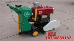 供应顺源HQL700型柴油马路切割机柴油马路切割机