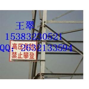 供应安徽实验室不锈钢电力标牌专卖,铝反光标识牌价格