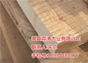 供应家具用板材济南图片,莘县森涛家具用板板材