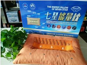 纤维枕 产品汇 供应鑫睡保七星能量枕安神枕头