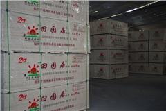 供应中高档包装板、托盘板、家具板家具板板材生产