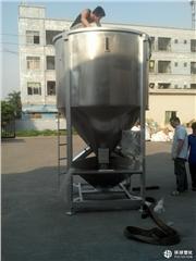 供应通华10001000公斤大型立式搅拌机