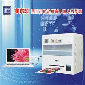 供应制作海报广告功能齐全的彩色数码打印机
