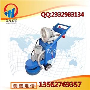 供应环氧无尘打磨机旧环氧地坪研磨机价格好商量