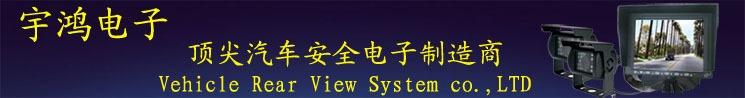 广州宇鸿电子科技有限公司