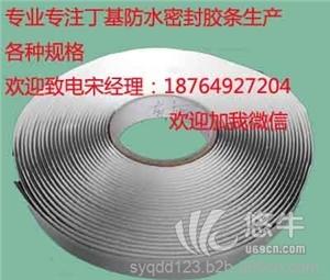 供应三明丁基防水胶带最专业的厂家