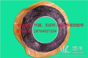 供应常州丁基防水密封胶带生产厂家的最低价格