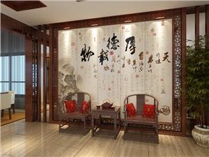 供应皮雕背景墙电视背景墙尚佳品革中式装饰全国招商