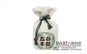供应北京优质帆布五谷杂粮包装袋定做帆布五斤大米袋厂