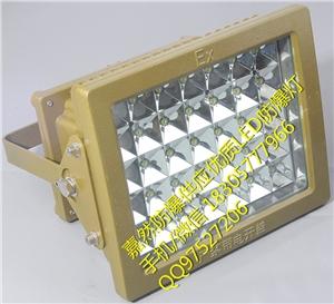 供应无锡70wled防爆应急灯,加油站罩棚led灯具