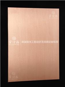 供应玫瑰金不锈钢拉丝板|彩色不锈钢拉丝板|201不锈钢拉丝板|304不锈钢拉丝板