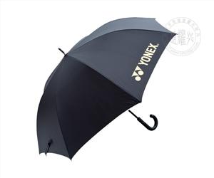 供应东莞广告礼品伞定做,东莞广告礼品伞厂家
