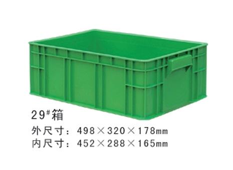 29#塑胶箱周转箱