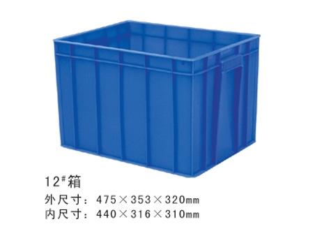 12#塑胶箱周转箱