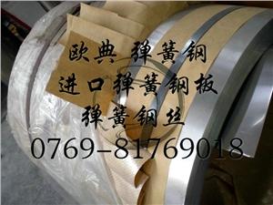 供应进口sk5高硬度弹簧钢板拉伸弹簧钢片