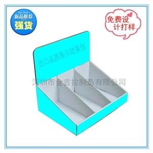 供应厂家直销促销展示盒坐台展示架纸展架POQ