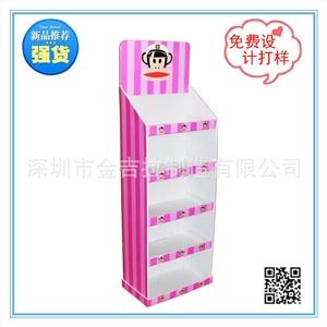供应金吉拉纸展架纸货架纸展示盒POQ