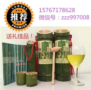 供应大自然源生态竹酒竹筒酒原生态鲜竹酒客家缘福建宁化特产刻字包邮