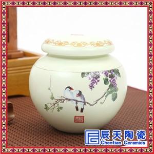 供��高�n茶�~罐�Y品新款工�陶瓷罐子�r尚包�b罐定做