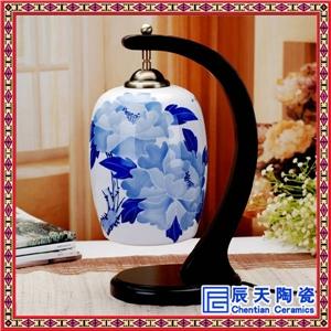 客房灯具景德镇陶瓷灯具批发价格装饰青花灯具