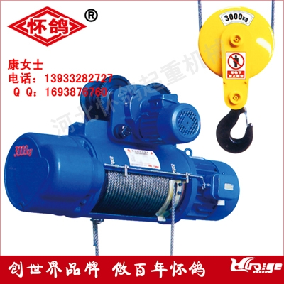 cd/md钢丝绳电动葫芦-天车葫芦-单/双速电动葫芦价格