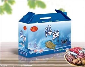 供应果蔬包装盒|果蔬包装箱|果蔬礼品箱|果蔬礼品盒|155-1555-9007