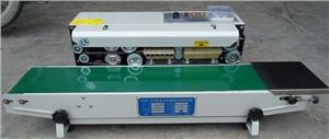 供应薄膜连续自动封口机