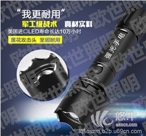 供应JW7621强光巡检手电筒