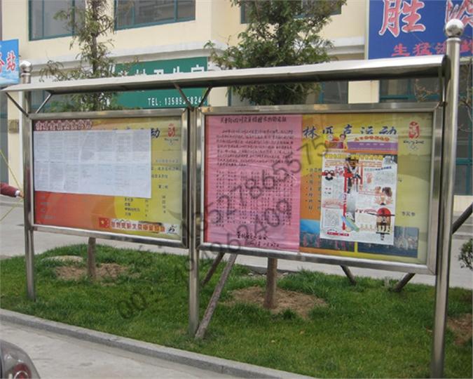 户外不锈钢学校宣传栏幼儿园宣传栏广告橱窗社区通知