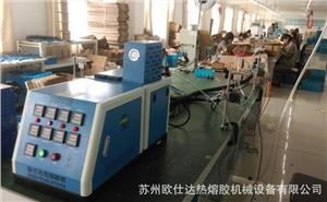 供应电器配件用热熔胶机,电器配件用涂胶机,电器配件用点胶