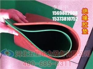 EVA双面胶胶垫 产品汇 供应绝缘胶垫厂家价格-广州绝缘胶垫规格尺寸