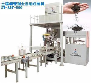 供应土壤改良剂全自动包装机/土
