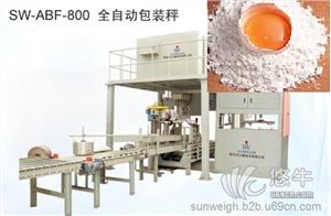 供应枣庄三维面粉全自动包装机面
