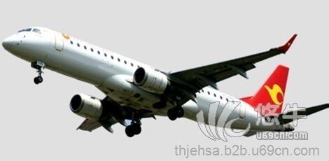 天津航空人工客服电话联系方式