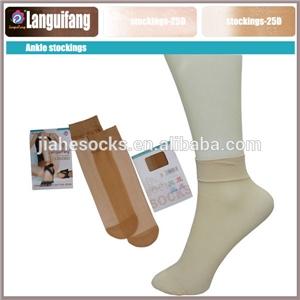广州烫金纸 产品汇 供应广州精品短筒女丝袜,丝袜订做,丝袜加工精品短筒女丝袜