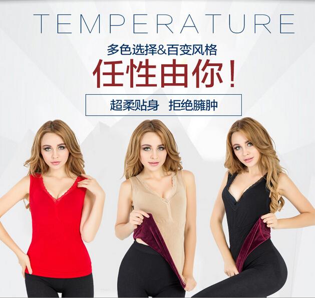 STAR国际品牌内衣有限公司