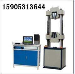 供应时光WE-1000B数显液压万能试验机