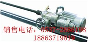 供应高质量KHDY40A矿用岩石电钻