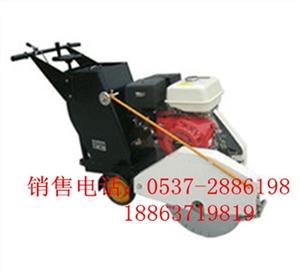 供应济宁地区HQS500A型汽油路面切缝机