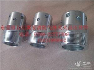 供应冀安15-150消防气体高压管件喷头消防气体高压管件喷头