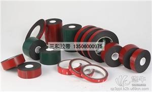 供应三和胶带SHJD。D05西安黑色泡棉胶带 PE双面胶带