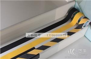 供应甲板防滑胶带防滑贴安全防滑贴楼梯防滑贴