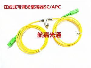 供应在线式光衰减器在线式可调光衰减器1550光衰减器