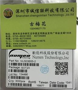 供应LED恒流芯片NU503 20MA