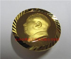 供应纯金毛主席像章金质毛主席像章出售纯金毛主席像章