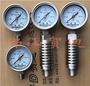 供应贺迪不锈钢指针式压力仪表