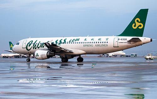 分别为上海至北海道札幌,重庆,武汉,天津,兰州,青岛至大阪航班.