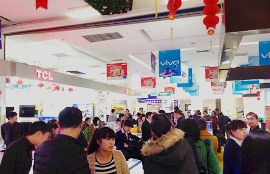 """消费者的春节消费结构也走入""""新常态"""""""